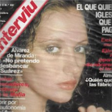 Coleccionismo de Revista Interviú: REVISTA INTERVIU Nº 83, MARIA REY, MARIO VARGAS LLOSA. Lote 213758678