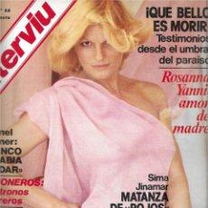 Coleccionismo de Revista Interviú: REVISTA INTERVIU Nº 66, ROSANNA YANNI, ADOLFO SUAREZ. Lote 213759103