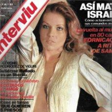 Coleccionismo de Revista Interviú: REVISTA INTERVIU Nº 91, PATRICIA GRANADA. Lote 213759391