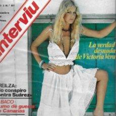 Coleccionismo de Revista Interviú: REVISTA INTERVIU Nº 81. Lote 213759716