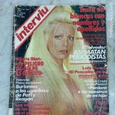 Coleccionismo de Revista Interviú: REVISTA INTERVIÚ - AÑO 1982 - 31 MARZO/6 ABRIL - Nº307. Lote 214169111