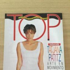 Coleccionismo de Revista Interviú: INTERVIU ESPECIAL TOP LAS MUJERES MÁS BELLAS DEL MUNDO TATJANA PATITZ. Lote 216013046