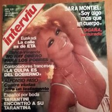 Coleccionismo de Revista Interviú: INTERVIU SARA MONTIEL. Lote 216387210