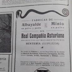 Coleccionismo de Revista Interviú: FABRICA ALBAYALDE EN POLVO PASTA MINIO POLVO REAL COMPAÑIA ASTURIANA RENTERIA HOJA AÑO 1907. Lote 218389335