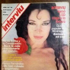 Coleccionismo de Revista Interviú: REVISTA INTERVIU AÑO 3. N.º 96. DEL 16 AL 22 DE MARZO DE 1978. LA CONTRAHECHA... Lote 219047431