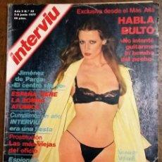 Coleccionismo de Revista Interviú: REVISTA INTERVIU AÑO 2. N.º 55. DEL 2 AL 8 DE JUNIO DE 1977. SIMONETTA STEFANELLI.. Lote 219047641