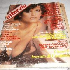 Coleccionismo de Revista Interviú: REVISTA INTERVIU AÑO 1981 PORTADA CLAUDIA CARDINALE. Lote 221840640