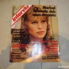 Coleccionismo de Revista Interviú: MARISOL REVISTA INTERVIU. Lote 222114667