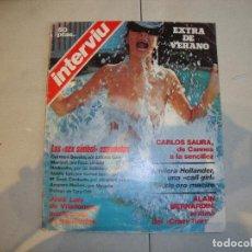 Coleccionismo de Revista Interviú: MARISOL REVISTA INTERVIU. Lote 222114782