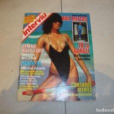 Coleccionismo de Revista Interviú: MARISOL REVISTA INTERVIU. Lote 222114815