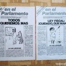 Coleccionismo de Revista Interviú: 2 SUPLEMENTOS REVISTA INTERVIU. EN EL PARLAMENTO. PSOE. POLITICA VER FOTOS. Lote 223201318