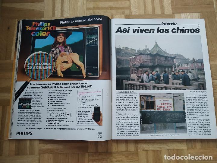 Coleccionismo de Revista Interviú: REVISTA INTERVIU EXTRA VERANO 1977. NADIA MORALES. PRIMER ANIVERSARIO. SHA PERSIA. PINOCHET. CHICAS - Foto 10 - 223209548