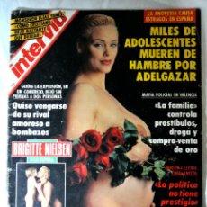 Coleccionismo de Revista Interviú: REVISTA INTERVIU Nº 883 BRIGITTE NIELSEN EMBARAZADA 11 DE ABRIL 1993. Lote 225246370