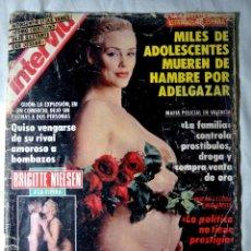 Coleccionismo de Revista Interviú: REVISTA INTERVIU Nº 883 BRIGITTE NIELSEN EMBARAZADA 11 DE ABRIL 1993. Lote 225247058