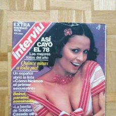 Coleccionismo de Revista Interviú: REVISTA INTERVIU E. NAVIDAD 1978. NADIUSKA. MARIA SALERNO. AMPARO MUÑOZ. SILVIA TORTOSA. NORMA DUVAL. Lote 227672675