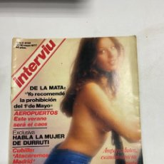 Coleccionismo de Revista Interviú: INTERVIU. AÑO 2. Nº 52. MAYO 1977. AMPARO MUÑOZ ESCANDALOSAMENTE GUAPA. VER FOTOS. Lote 228250960