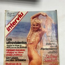 Coleccionismo de Revista Interviú: INTERVIU. AÑO 2. Nº 63. AGOSTO 1977. STEFANIA SANDRELLI, COGIDA EN FALTA. VER FOTOS. Lote 228251605