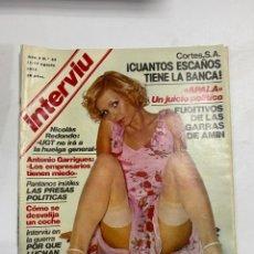 Coleccionismo de Revista Interviú: INTERVIÚ. AÑO 2. Nº 65. AGOSTO 1977. APALA. UN JUCIO POLITICO. VER FOTOS.. Lote 228252122