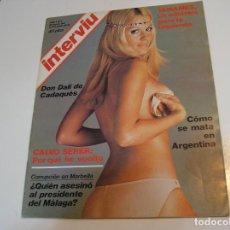 Collectionnisme de Magazine Interviú: REVISTA INTERVIU Nº 5, TAMAMES, COMO SE MATA EN ARGENTINA,PINTOR DALI,. Lote 229630290