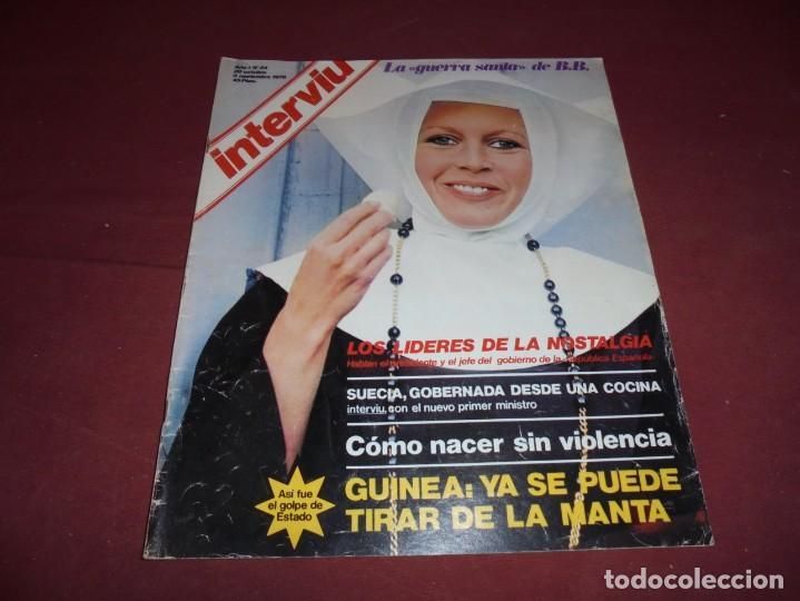 Coleccionismo de Revista Interviú: mangnificas 37 revistas de interviu primeros numeros - Foto 18 - 234664500