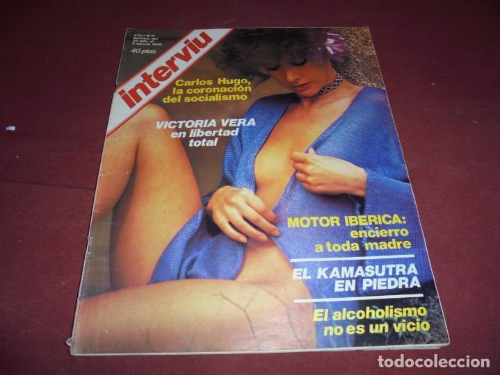 Coleccionismo de Revista Interviú: mangnificas 37 revistas de interviu primeros numeros - Foto 22 - 234664500