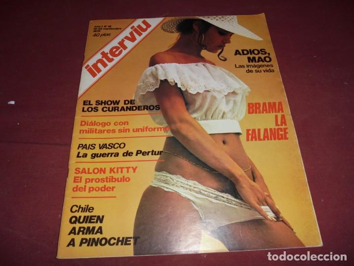 Coleccionismo de Revista Interviú: mangnificas 37 revistas de interviu primeros numeros - Foto 23 - 234664500