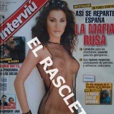 Coleccionismo de Revista Interviú: ANTIGUA REVISTA INTERVIU - Nº 1554. Lote 234907060