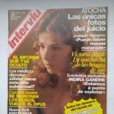 Coleccionismo de Revista Interviú: REVISTA INTERVIU 199. VICTORIA ABRIL. LA MUCHACHA DE LAS BRAGAS DE ORO. TDKC102. Lote 237200175