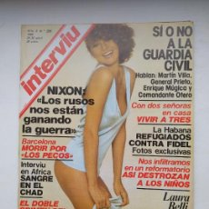 Coleccionismo de Revista Interviú: REVISTA INTERVIU Nº 206 - LAURA BELLI - REFORMATORIOS - LA HABANA - LOS PECOS. TDKC102. Lote 237200265