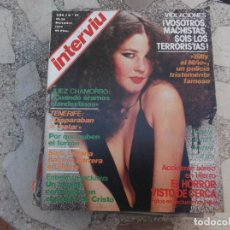 Coleccionismo de Revista Interviú: INTERVIU Nº 84, VIRGINIA MATAIX, SARA LEZANA, JUEZ CHAMORRO, BILLY EL NIÑO, ACCIDENTE AEREO EN HIERR. Lote 294720353