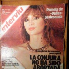 Coleccionismo de Revista Interviú: REVISTA INTERVIU Nº 335 - 13 OCTUBRE 1982, VICTORIA PRINCIPAL, MARISOL PAÍNO, ANA OBREGON, FABIO TE. Lote 244411635