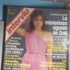 Coleccionismo de Revista Interviú: REVISTA INTERVIU Nº 222 - 14 AGOSTO 1980 - BERTA SINGERMAN, CABRE, SALVADOR DALI, BIBI ANDERSEN,. Lote 244538975