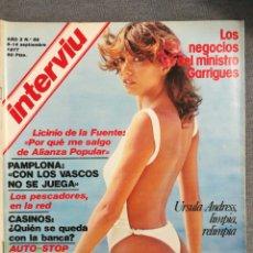 Colecionismo da Revista Interviú: INTERVIU Nº 69 1977 URSULA ANDRESS, MARÍA CARLOS, LICINIO DE LA FUENTE.. Lote 245052255