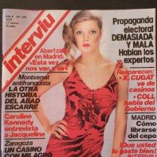 Collectionnisme de Magazine Interviú: REVISTA INTERVIU Nº 146. Lote 252092235