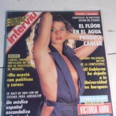 Coleccionismo de Revista Interviú: INTERVIU NUMERO 841. Lote 254229355