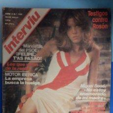 Coleccionismo de Revista Interviú: INTERVIU Nº 105 MAYO 1978 - TESTIGOS CONTRA ROSÓN - REPORTAJE ACCIDENTES METRO DE MADRID -. Lote 257924130