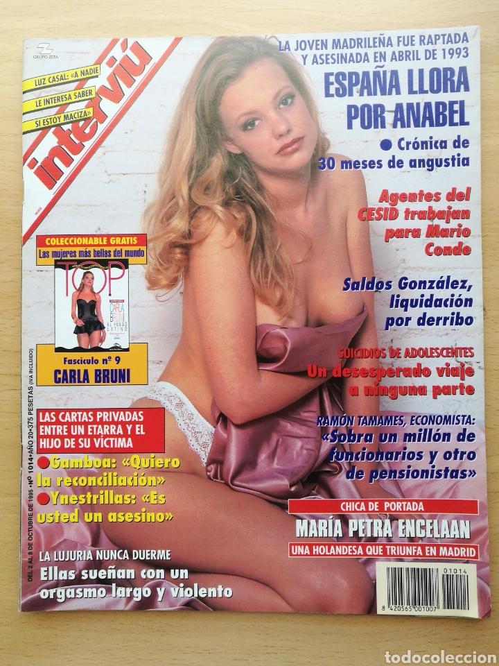 INTERVIU 1014 1995 LUZ CASAL, FRANCESCA VIVALDI, ANABEL SEGURA, MARÍA PIETRA. ALONSO MILLÁN (Coleccionismo - Revistas y Periódicos Modernos (a partir de 1.940) - Revista Interviú)