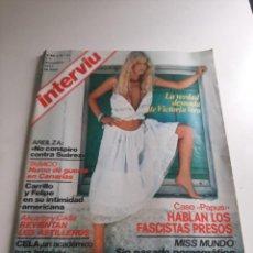 Coleccionismo de Revista Interviú: INTERVIÚ. Lote 262983340