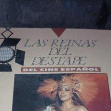 Collectionnisme de Magazine Interviú: INTERVIÚ, LAS REINAS DEL DESTAPE. Lote 263265705