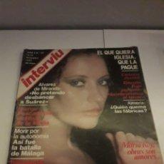 Coleccionismo de Revista Interviú: INTERVIÚ AÑO 2 NÚMERO 83. Lote 263589130