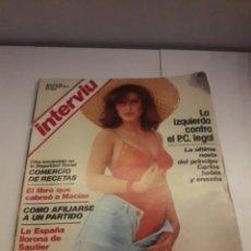 Coleccionismo de Revista Interviú: INTERVIÚ AÑO 2 NÚMERO 49. Lote 263589800