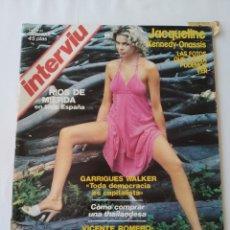 Collectionnisme de Magazine Interviú: REVISTA INTERVIÚ NO.23,JACKIE KENNEDY DESNUDA,. Lote 264312304