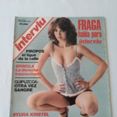 Collectionnisme de Magazine Interviú: REVISTA INTERVIÚ NO.22, SYLVIA KRISTEL. Lote 264312584