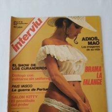 Collectionnisme de Magazine Interviú: REVISTA INTERVIÚ NO.18,SALON KITTY,BOXEO FEMENINO. Lote 264314528