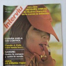 Collectionnisme de Magazine Interviú: REVISTA INTERVIÚ NO.17,IBIZA DESVIGADA A PLENO SOL. Lote 264315036