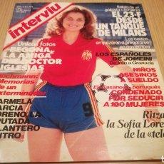 Coleccionismo de Revista Interviú: REVISTA INTERVIÚ N ° 305 - MARZO 1982 - EL 23 F DESDE UN TANQUE DE MILANS. Lote 264983674