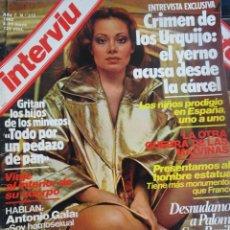 Coleccionismo de Revista Interviú: INTERVIU Nº312, PALOMA SAN BASILIO, ANTONIO GALA, BRIGITTE BARDOT, MINA DE CALA, PALOMO LINARES. Lote 265830914