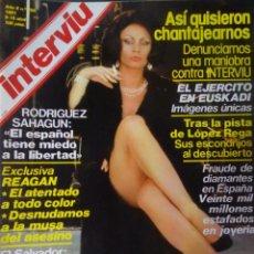 Coleccionismo de Revista Interviú: INTERVIU N° 256, JODIE FOSTER, NADIUSKA , EUSKADI, XAVIER CUGAT, VIOLENCIA EL SALVADOR, SUPL EXTRA,. Lote 265987003