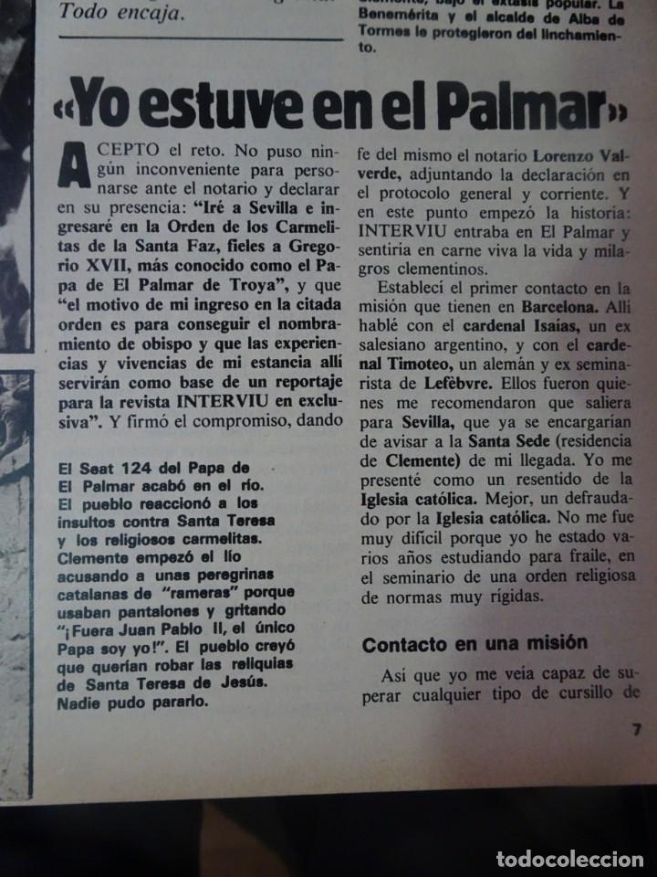 Coleccionismo de Revista Interviú: INTERVIU Nº315,PALMAR DE TROYA, MARÍA ASQUERINO,CASO VILA CARBONELL ,PANTOJA-PAQUIRRI, GEOS ALEMANES - Foto 4 - 266045573