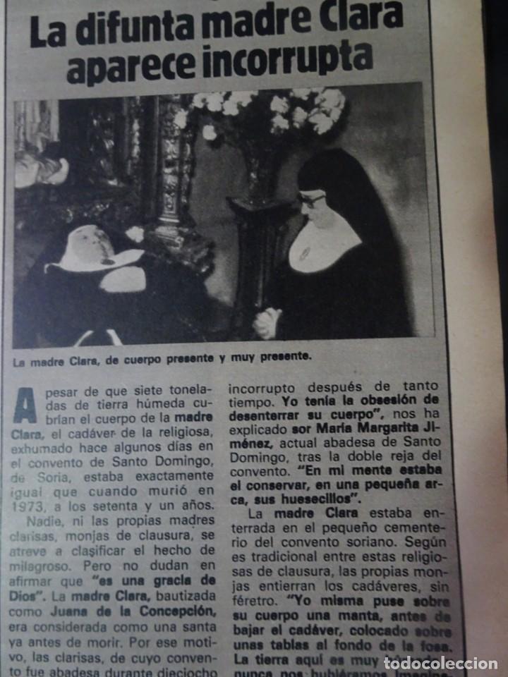 Coleccionismo de Revista Interviú: INTERVIU Nº315,PALMAR DE TROYA, MARÍA ASQUERINO,CASO VILA CARBONELL ,PANTOJA-PAQUIRRI, GEOS ALEMANES - Foto 7 - 266045573